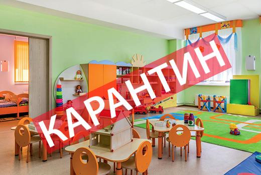 Дитсадки та початкові класи шкіл у Берегові зачиняються до покращення епідситуації
