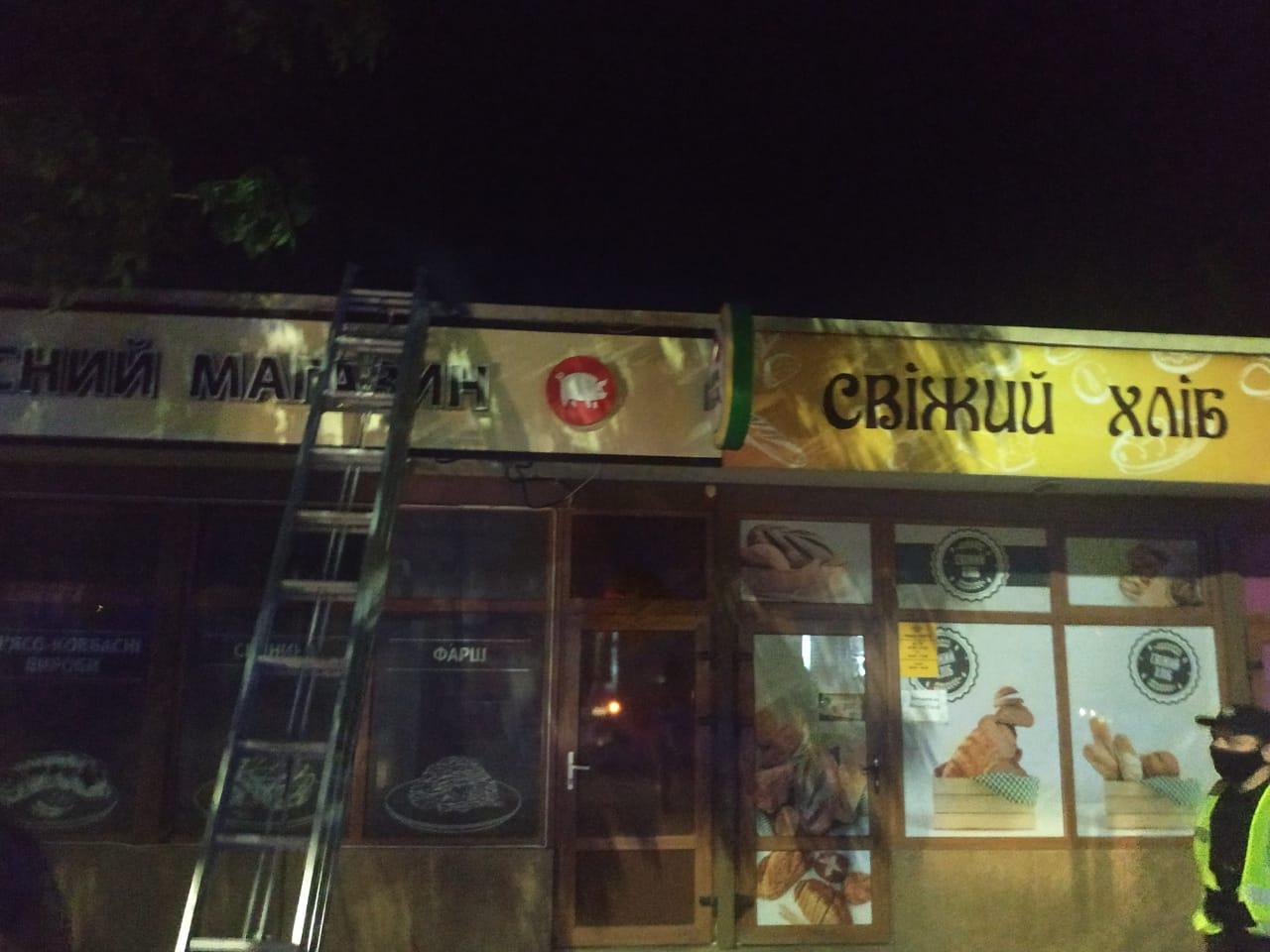 Серед ночі в Ужгороді горів магазин