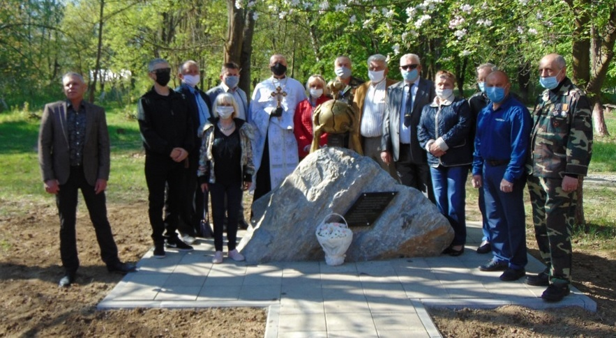 У Чопі відкрили пам'ятний знак, присвячений пам'яті жертв катастрофи на Чорнобильській АЕС (ФОТО, ВІДЕО)