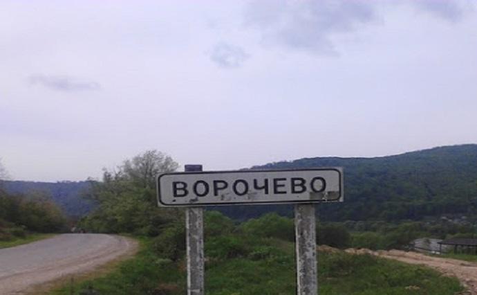 На Перечинщині зняли карантинну зону у Ворочеві