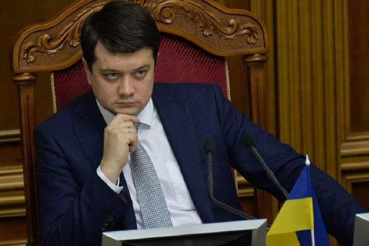 Спікер парламенту Разумков у четвер приїде на Закарпаття