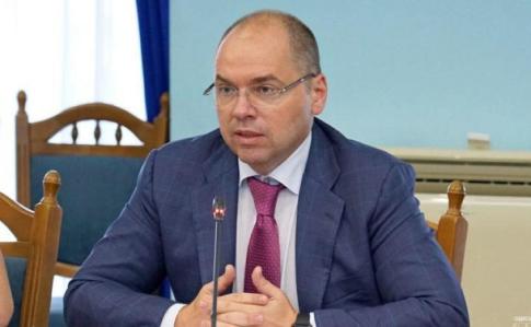 Міністр охорони здоров'я збирається відвідати Закарпаття через високу захворюваність на COVID-19 в області