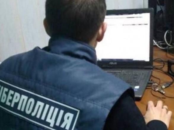 Кіберполіція викрила на Закарпатті працівника банку, який привласнив гроші клієнтів