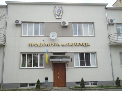Прокуратура вимагає знесення незаконно збудованої 6-поверхівки в Ужгороді