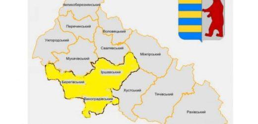 З'явилася альтернатива Берегівському району – Угочанський