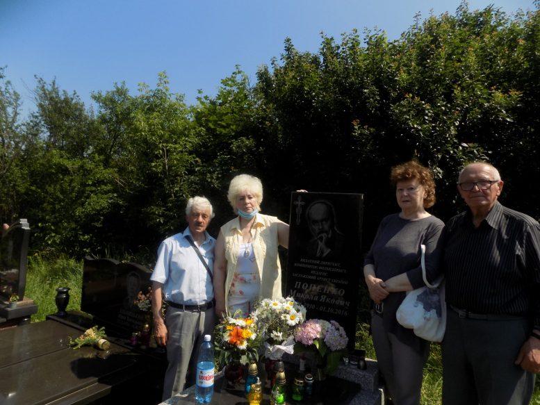 В Ужгороді згадали добрим словом визначного композитора Миколу Попенка