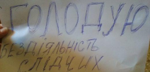 Мукачівка Олеся Габовда оголосила голодування