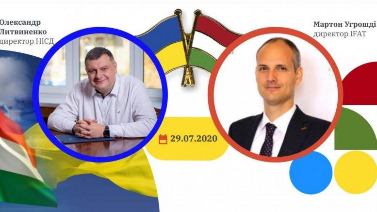 Відбулись переговори між Національним інститутом стратегічних досліджень та Інститутом закордонних справ і торгівлі (Будапешт)