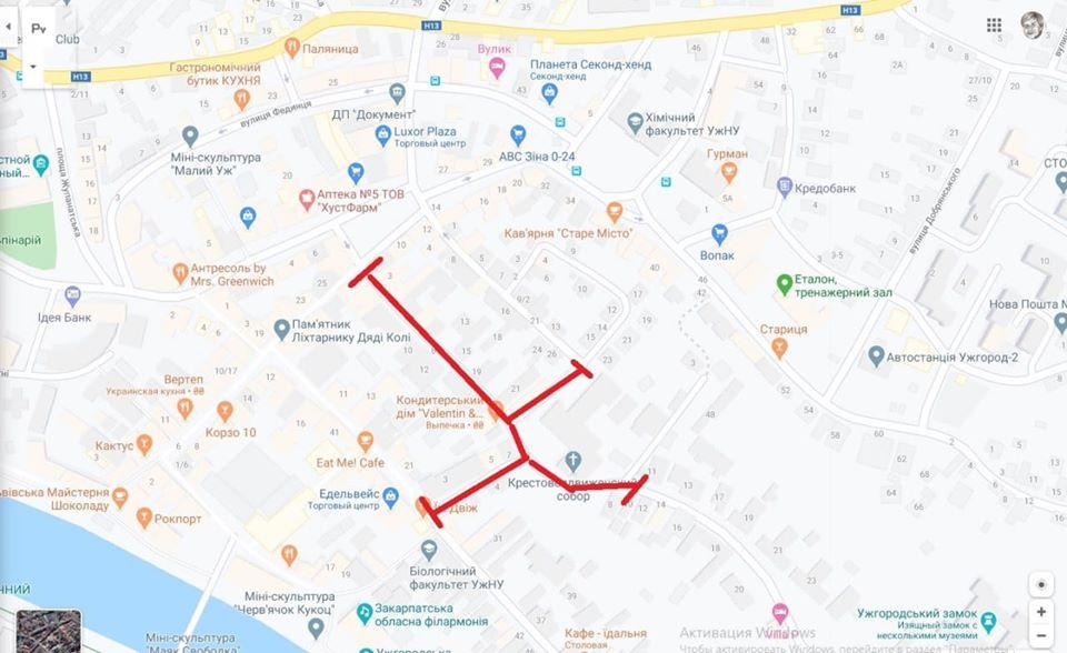 У зв'язку з проведенням поховання Владики Мілана Шашіка завтра буде перекрито рух кількома вулицями в центрі Ужгорода