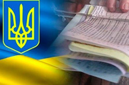 ЦВК утворила 18 територіальних виборчих комісій на Закарпатті