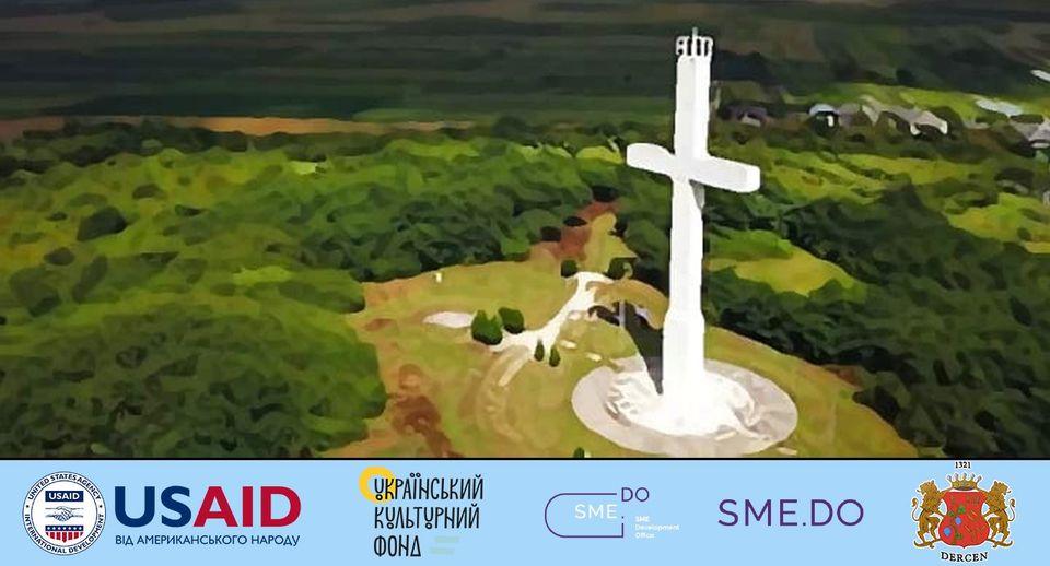 """У селі на Мукачівщині проведуть пленер """"Dercen Art-Party"""""""