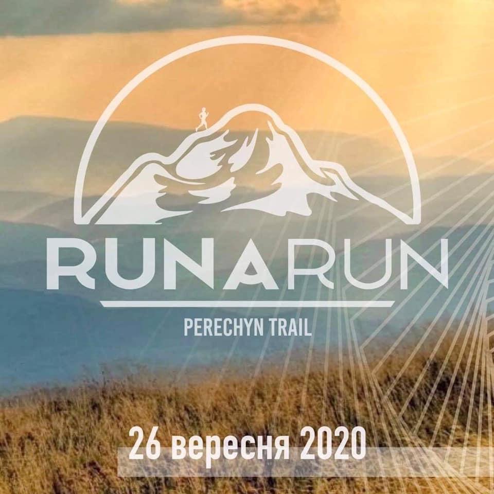 Вперше на Перечинщині відбудеться трейловий забіг – RUNA RUN