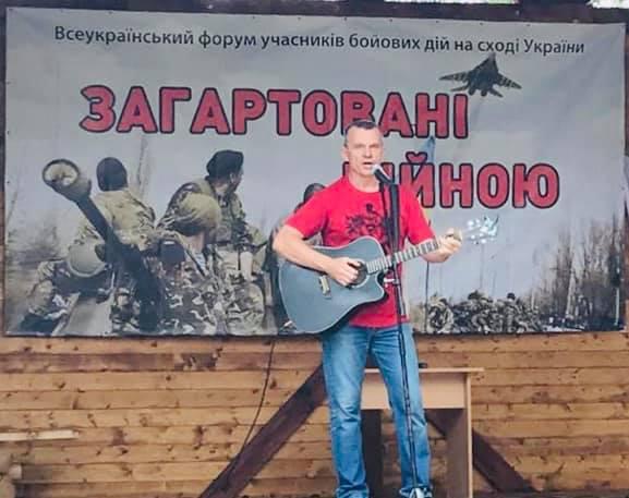 Лауреат фестивалю «Пісні, народжені в АТО» В'ячеслав Купрієнко відвідає  на Закарпатті форум «Загартовані війною» (відео)