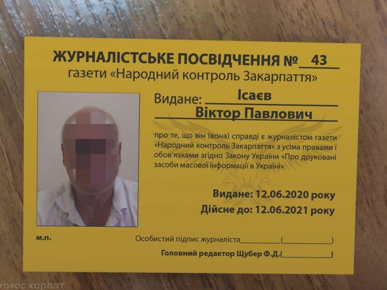 Лікар-журналіст з Виноградівського хоспісу: на що нарікають родичі померлих і що не бачать правоохоронці (ВІДЕО)