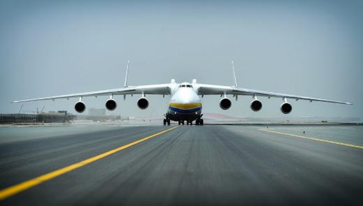 У будівництво нового аеропорту на Закарпатті планується залучити до 4 млрд грн інвестицій