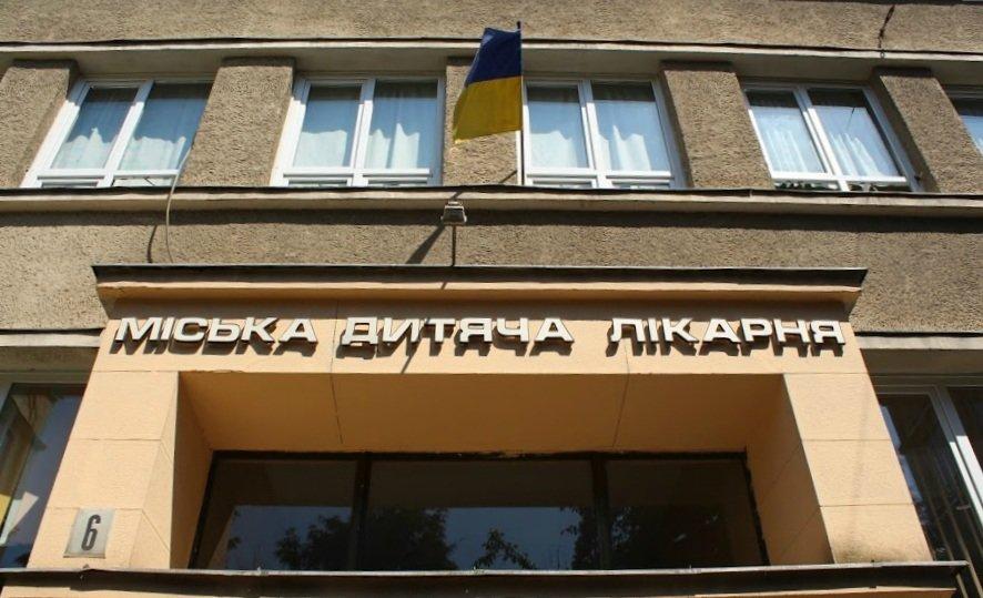 Встановлено тарифи на медичні послуги в міській дитячій лікарні Ужгорода