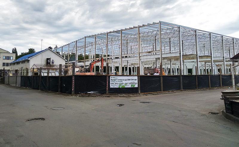 Перетворення «Білочки»: замість базару – торговий центр із фермерськими рядами (фото)