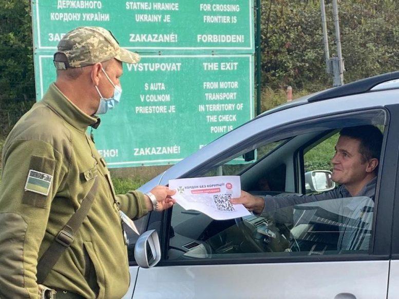 Чопський прикордонний загін проводить моніторинг громадської думки