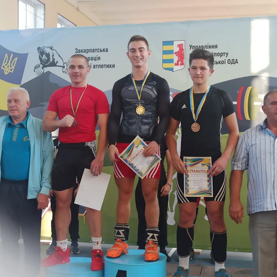 Чемпіонат Закарпатської області з важкої атлетики відбувся у Хусті