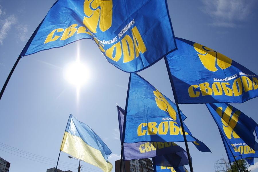 Закарпатська«Свобода» заявляє, що «слуги народу» сприяють поверненню людей Януковича у владу через місцеві вибори