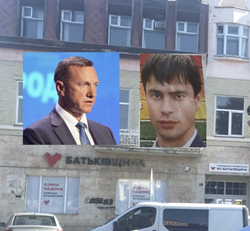 Мер Ужгорода Андріїв оберігає Щадея для другого туру виборів (відео)