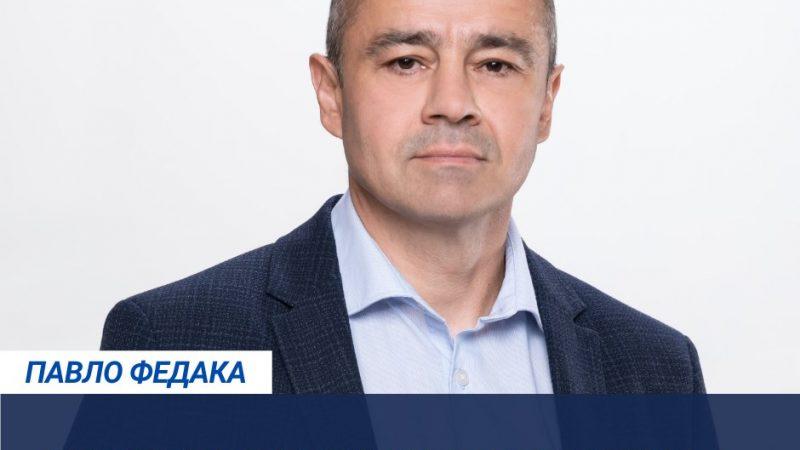 Павло Федака йде на посаду мера Ужгорода від національних сил