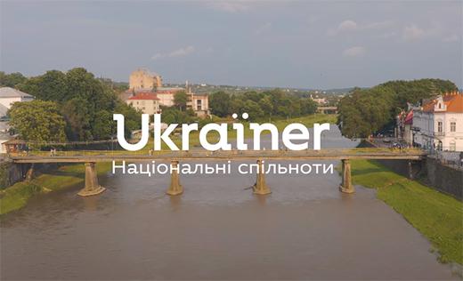 Проєкт Ukraїner розповів про життя закарпатських словаків