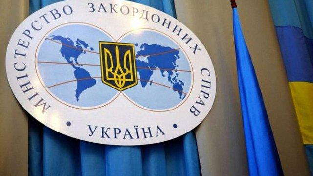 Міністерство закордонних справ в Ужгороді представлятиме ветеринар