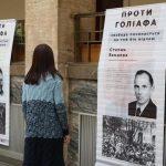 У обласному центрі Закарпаття відкрили виставку, приурочену до Дня захисника України