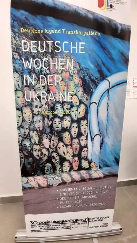 Мистецьку виставку етнічних німців Закарпаття відкрили в Мукачеві