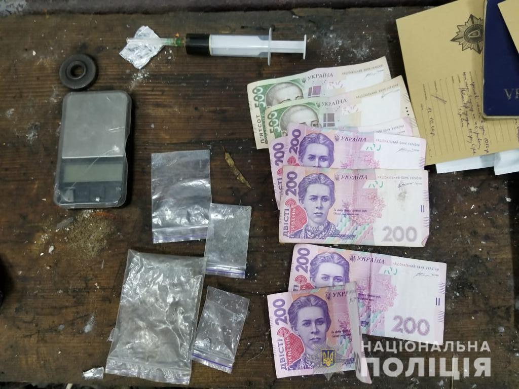 Правоохоронці викрили мешканця Тячівщини на збуті наркотиків