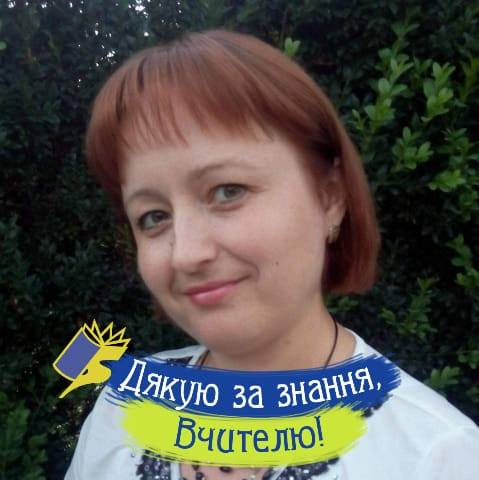 Викладач гуманітарно-педагогічного коледжу Мукачівського ДУ  описала безчинства з боку керівника закладу та влади міста