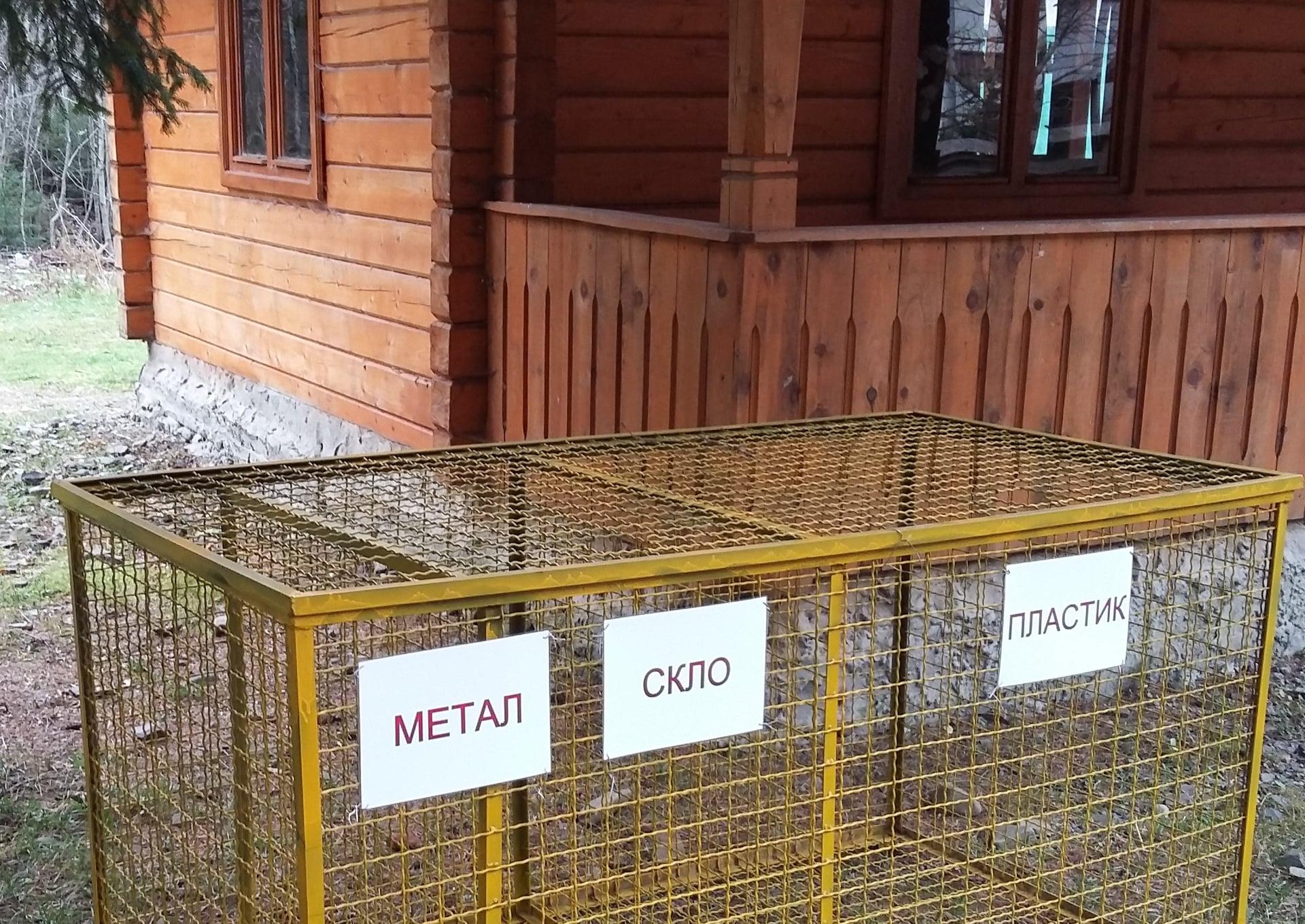 У національному природному парку «Синевир» на Закарпатті триває акція щодо правильного сортування відходів
