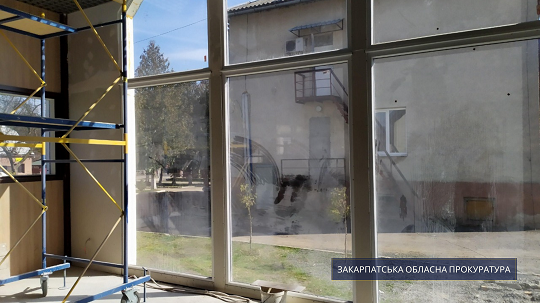 Прокуратура повідомила про підозру підряднику, який привласнив понад 1 млн. грн. при будівництві ЦНАПу на Перечинщині