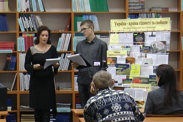 Вечір пам'яті до Дня гідності та свободи провели в обласній бібліотеці в Ужгороді