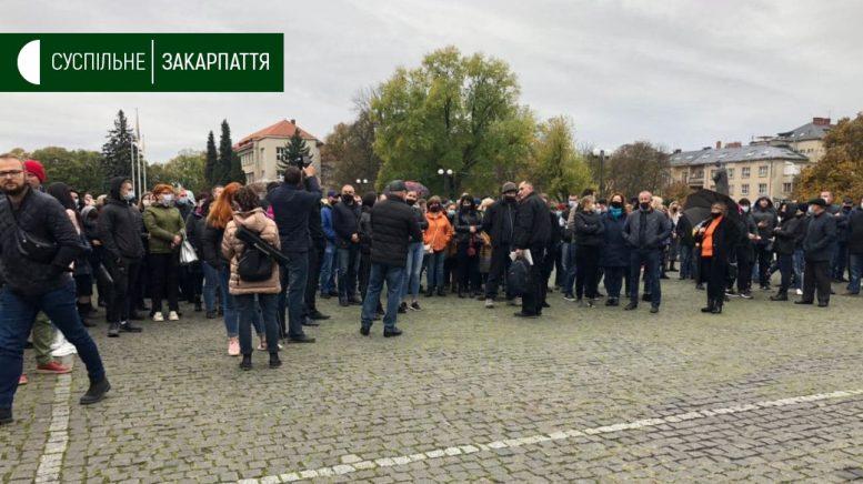 Під Закарпатською ОДА підприємці вимагають не закривати малий бізнес (відео)
