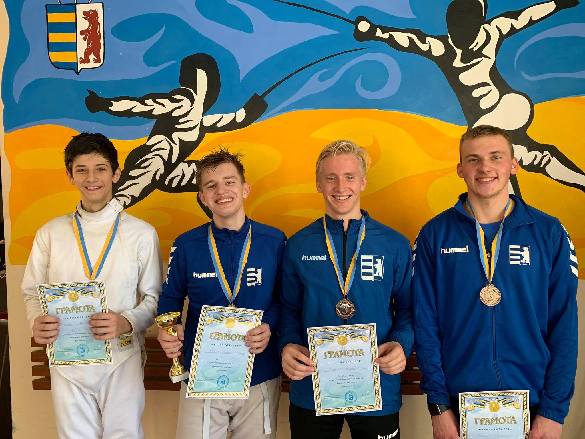 Чемпіонат Закарпатської області з фехтування відбувся в Ужгороді