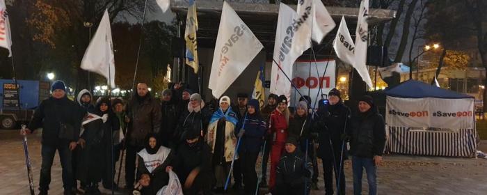 Закарпатські підприємці протестували в Києві