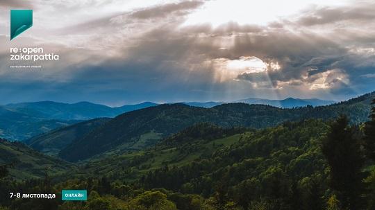 Форум розвитку Закарпатської області Re:Open Zakarpattia відбудеться цими вихідними
