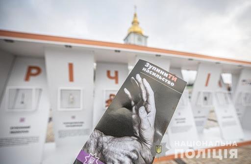 """У рамках Всеукраїнської акції """"16 днів проти насильства"""" в Ужгороді презентують фотовиставку «Річ у тім»"""