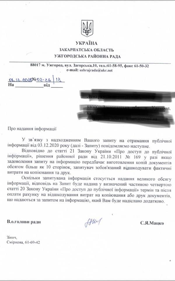Мешканці Ужгородщини оскаржать в суді рішення райради про ліквідацію дитячих шкіл мистецтва
