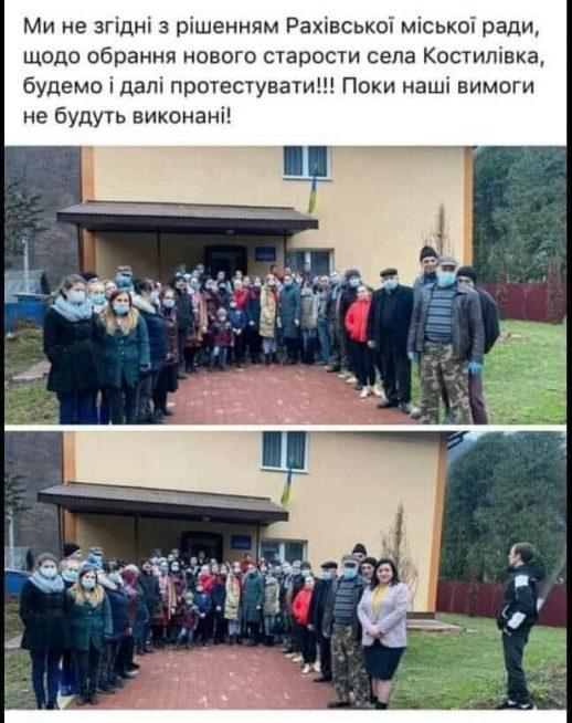 На Рахівщині мешканці Костилівки заблокували будівлю сільради