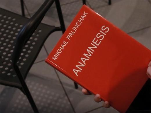 В Ужгороді свою першу фотокнигу «Анамнез» презентував фотограф Михайло Палінчак (ВІДЕО)