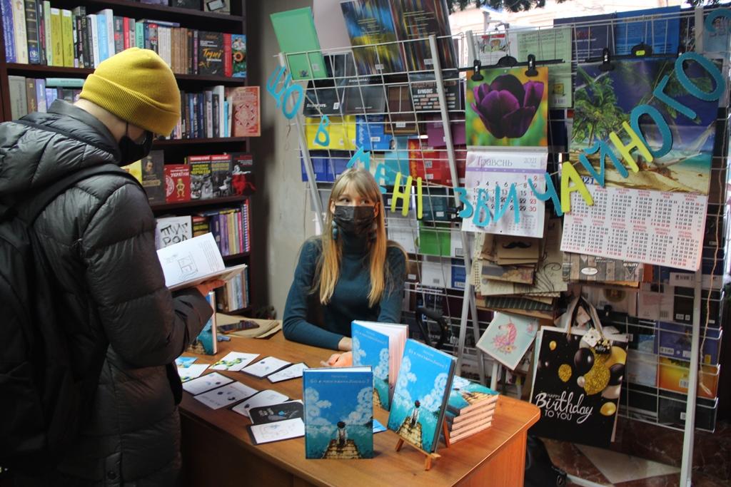 Юна письменниця Інна Магас представила в Ужгороді дві свої книги