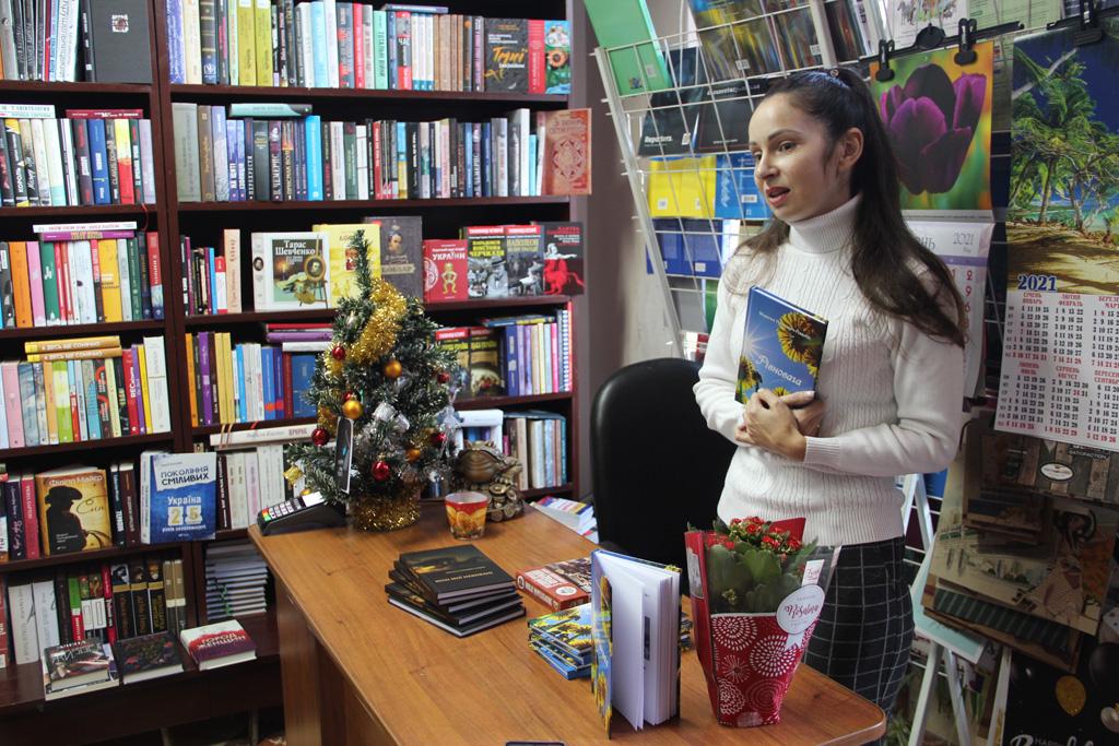 """В ужгородській книгарні """"Кобзар"""" поетеса Марина Попович-Павлік презентувала свою нову збірку"""