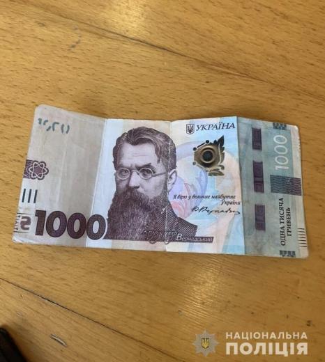 """Пенсіонерці з Мукачева шахрай """"обміняв"""" на справжні банкноти фальшиву тисячу гривень"""