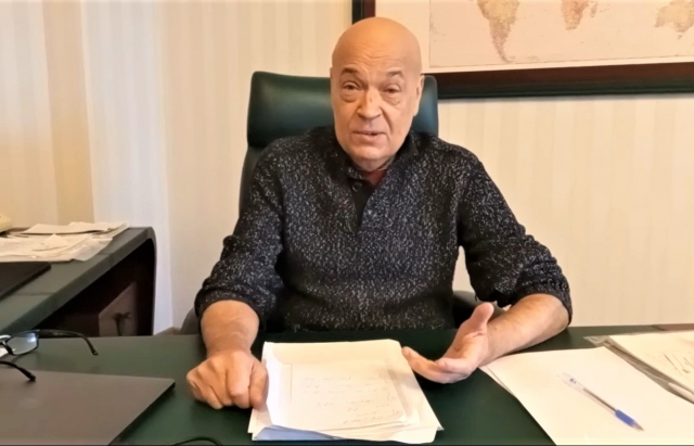Закарпатська облрада є недієздатною і повинна бути розпущена – Геннадій Москаль (відео)