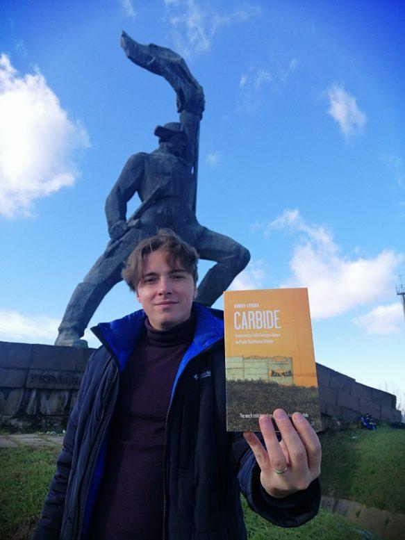 """Пригодницький роман Андрія Любки """"Карбід"""" вийшов англійською мовою"""