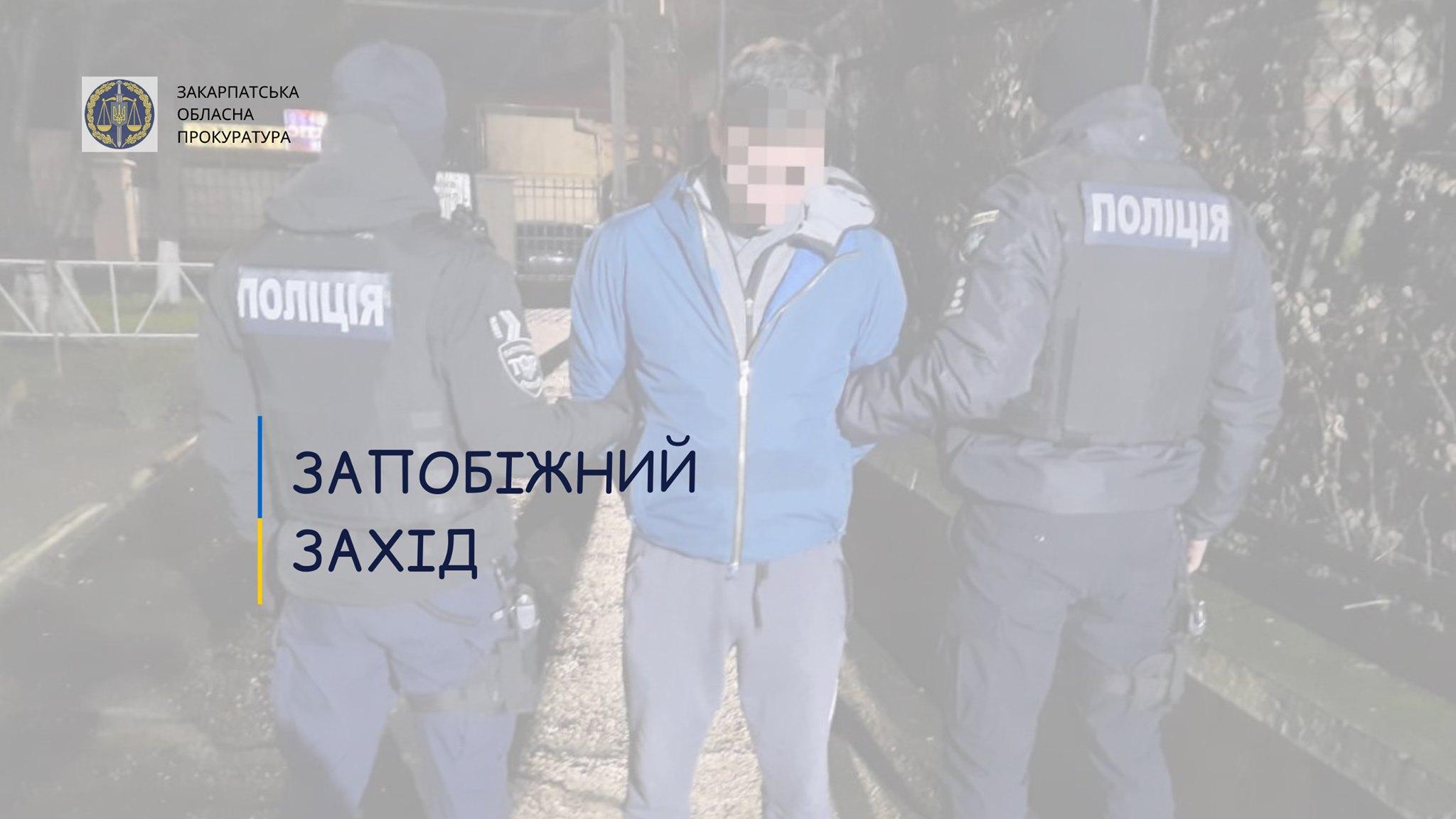 Одного з підозрюваних у пограбуванні жінки в Ужгороді взято під варту