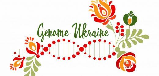 Нове дослідження геному українців, проведене науковцями УжНУ, доповнило знання про різноманітність населення світу